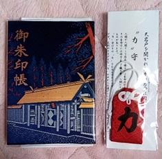 Imo_takachih6