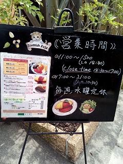 Imo_shigi3