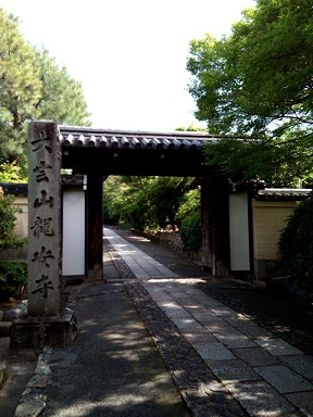 Imo_ryoanji1
