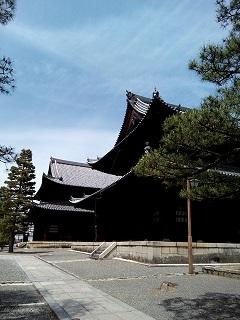 Imo_myoshinji3