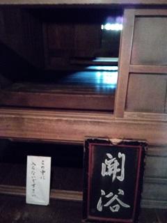 Imo_myoshinji5