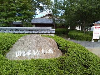 Imo_takama1