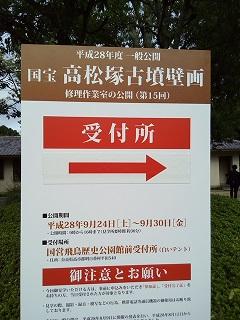 Imo_takama2