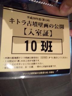 Imo_takama5