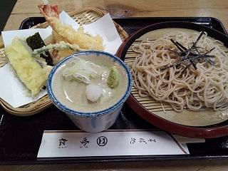 Imo_ginsho1