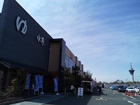 Imo_tsurumi_suishun