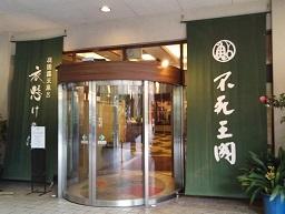 Imo_fushio2