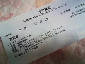 Imo_kik