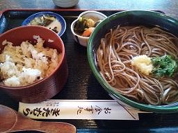 Imo_miyama3